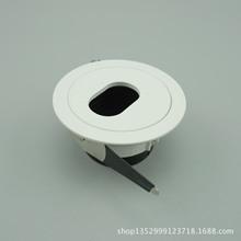 MR16LED燈杯COB模組壓鑄鋁橢圓口可調射燈支架嵌入式洗墻燈外殼