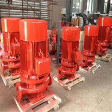 喷淋泵XBD4.4/3.25-50L-200A本溪市消防泵喷淋泵,离心泵结构原理