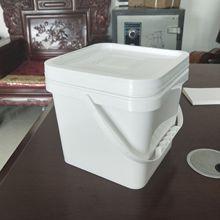 5L带盖塑料桶 5公斤方桶 肥液桶 食品级塑料方桶 五升白色方形桶