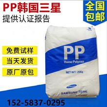 纸类设备及服务3E0772C-3772