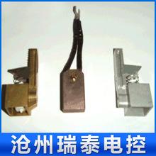 大量销售 高压耐高温铜刷架 瑞泰优质电刷碳刷架 机电碳刷架