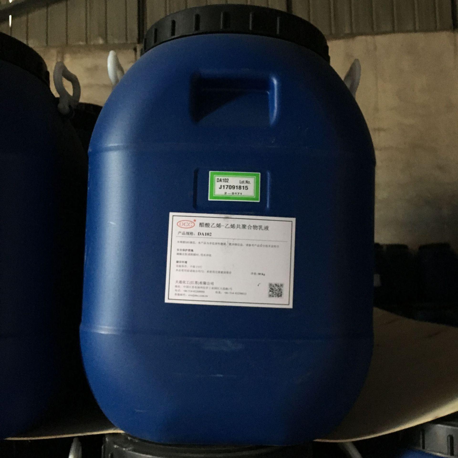 乙酸乙烯酯VAE乳液102 VAE乳液DA102 批发零售VAE乳液102