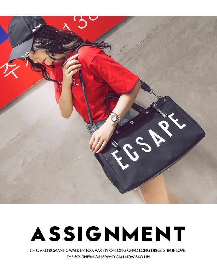 Korean version canvasShoulder bag (black)NHPB0336-black