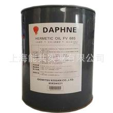 日本出光冷凍油FVC68D FVC32D FV50S FV32S FV68S螺桿機專用油