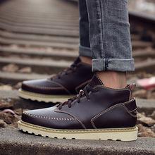 冬季加绒男鞋韩版潮流皮鞋男士运动休闲鞋英伦风保暖男士雪地靴