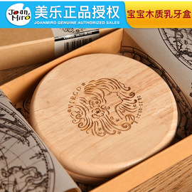 Merlot children's baby baby hair deciduous teeth tooth preservation box baby souvenir collection box wood.5