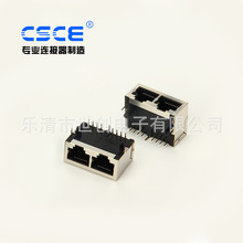 RJ45插座直销批发多规格SC904 5921S 1X2 8P 网络插口插座