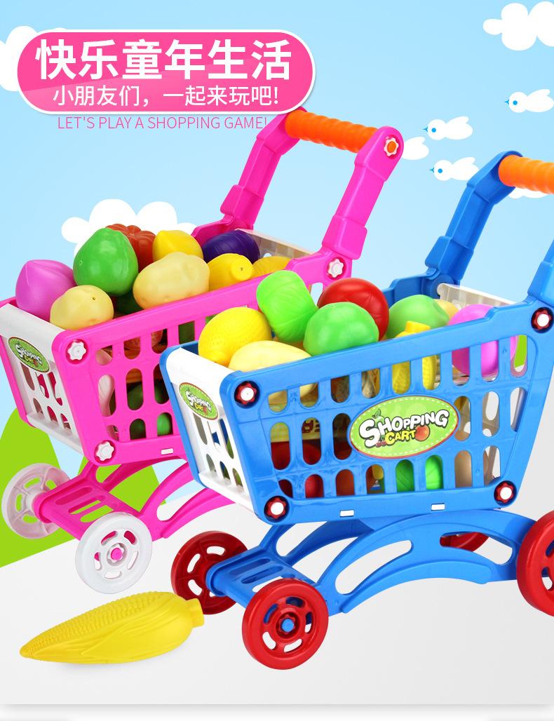 购物车详情页-16-07-08_03