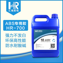容量瓶CE2-27328245