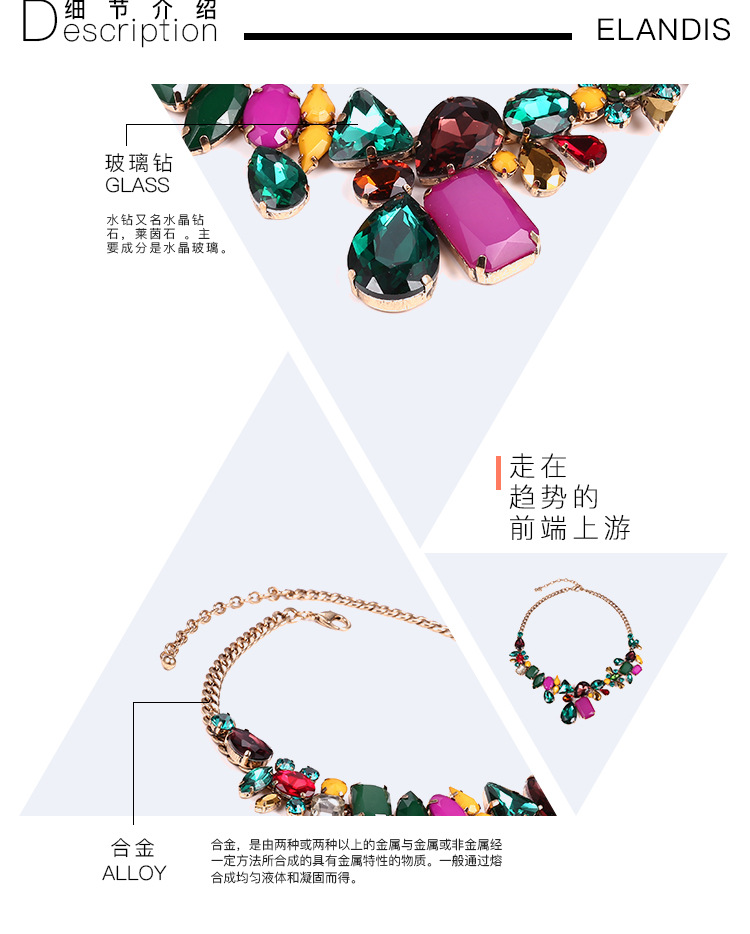 Occident and the United States alloy Inlaid gemstones necklace (Mixed color)NHNTF1285-Mixed color