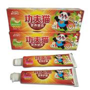 厂家直销水果草莓香型儿童牙膏功夫猫营养健齿50克 新款上市