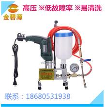 JBY618高压灌浆补漏机 聚氨酯注浆发泡 厂家直销