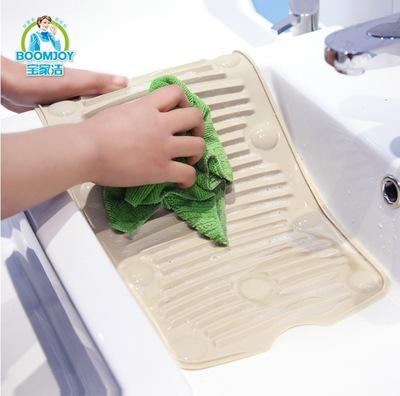 宝家洁拖把站着免手洗搓洗板家用小搓衣板洗衣板跪用软体塑料迷你