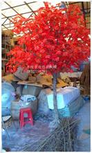 仿真红枫树婚庆许愿树玻璃钢枫叶树 橱窗装饰道具树大型假树枫树