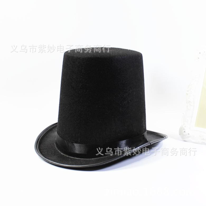 黑色礼帽魔术师帽子20cm高林肯帽加大爵士帽高礼帽平顶帽法国高帽