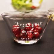 法文字母沙拉碗文艺小清新家用大号玻璃碗家居餐具水果碗日用品碗