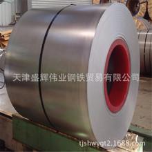 热镀锌卷现货供应SGCC环保钝化热镀锌100克宝钢热镀锌卷