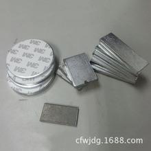 东莞常平厂家定做加重铁 电子电器玩具化妆品 配重铁块 镀锌铁块