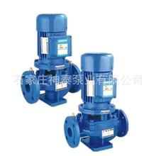 供应立式管道泵 消防管道泵 小区生活给水泵 小型管道离心泵 批发