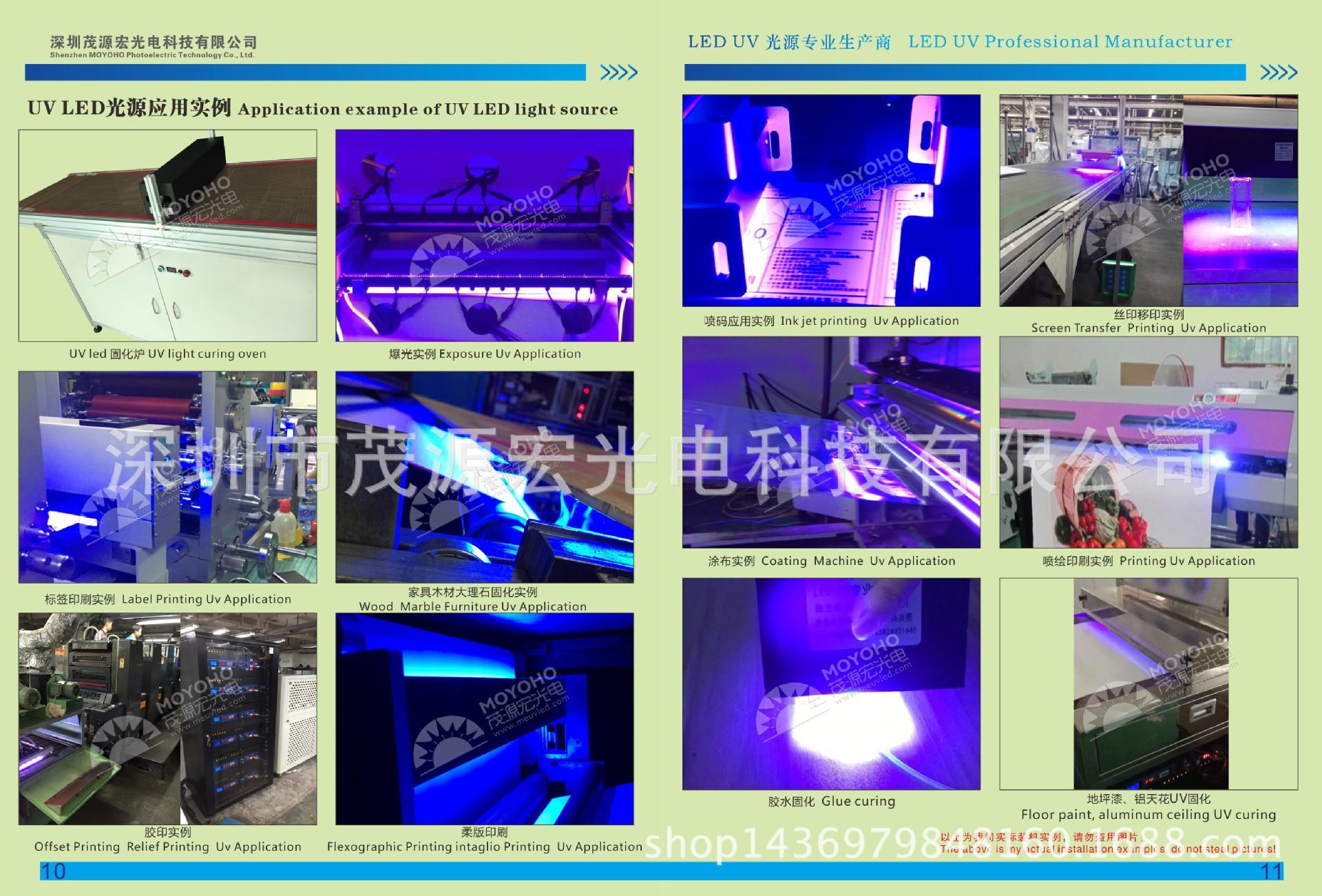 打印固化灯_uv胶水leduv平板打印曝光机led固化灯
