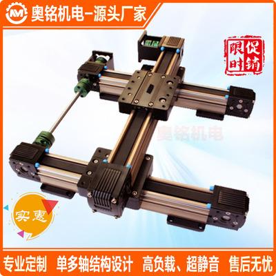 三轴直线模组 XYZ式往复同步带直线滑台 线性导轨电动滑台 B60S28
