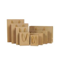 厚款牛皮纸袋服装手提袋茶叶食品辣椒酱包装纸袋蜂蜜礼品袋定制