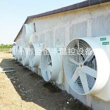玻璃钢风机厂家直销  喇叭型低噪负压风机排气扇定做排风设备