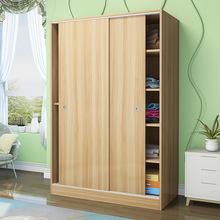簡約現代衣柜柜子實木推拉門木質定制整體組合臥室移門家具儲物柜