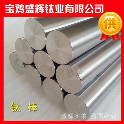 钛合金棒 TC4直径60mm GR5高强度高硬度钛棒棒材 钛合金加工生产