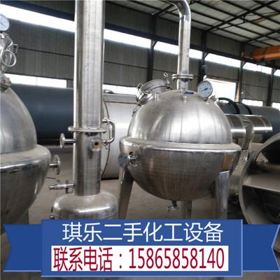 出售二手3吨三效降膜蒸发器   薄膜刮板蒸发器  二手蒸发器