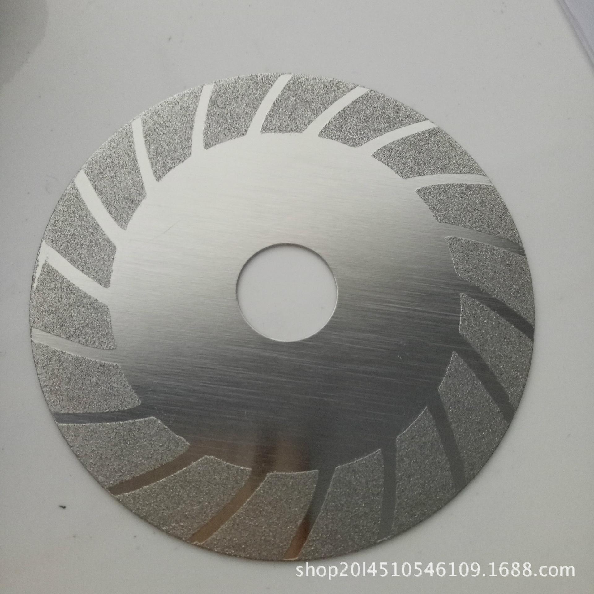 批发100MM金刚石锯片 4寸切割片 玻璃磨片切割片金刚石切片