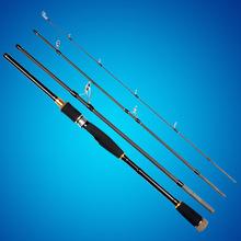 碳素路亚竿多节便携式四节路亚竿直柄枪柄插接式远投竿海竿钓鱼竿