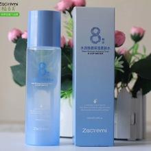 植春美8杯水护肤系列套装 水漾护肤乳液补水保湿柔肤水化妆水
