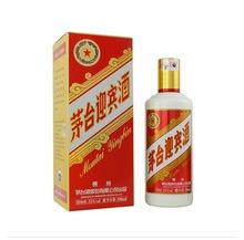 贵州茅台镇纯粮食53度迎宾酒(2013款)    酱香型白酒