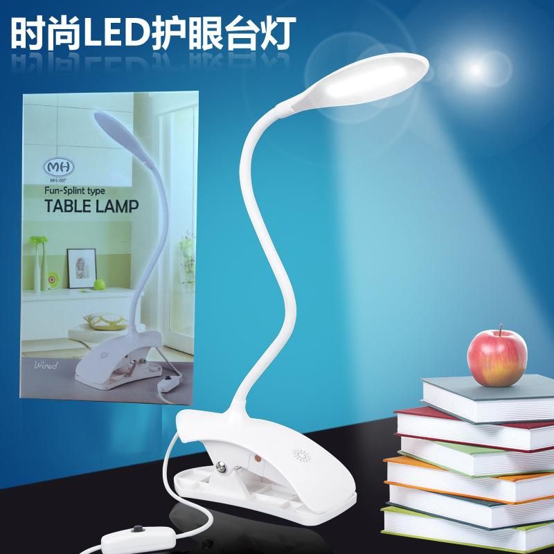 USB夹子灯 LED小台灯 办公学生电子礼品 创意时尚床头台灯 led
