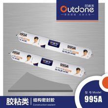 其他商业专用设备608-681699743