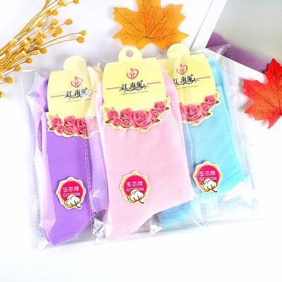 货源200针 秋冬新款女士中筒袜 独立包装 纯色棉袜 赠品袜子 货源批发