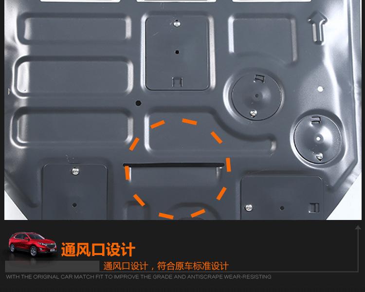 Ventilation design of titanium alloy bottom guard