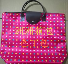批發定制色丁布女包單肩手提包折疊便利防水購物旅行袋廠家直銷