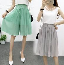 Quần nữ dáng lửng thời trang, thiết kế sang trọng, mẫu Hàn mới