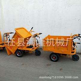 Construction site rechargeable trolley electric ash bucket car construction site electric dumper pull ash pull truck