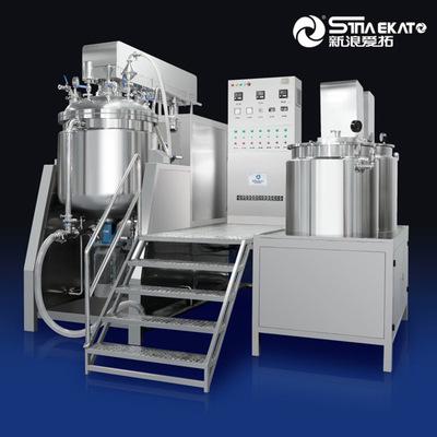 液压升降型真空均质乳化机 高剪切乳化设备 广州乳化机厂家直销