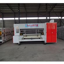 供应高速水墨印刷开槽机纸箱印刷设备纸箱印刷机纸箱机械设备