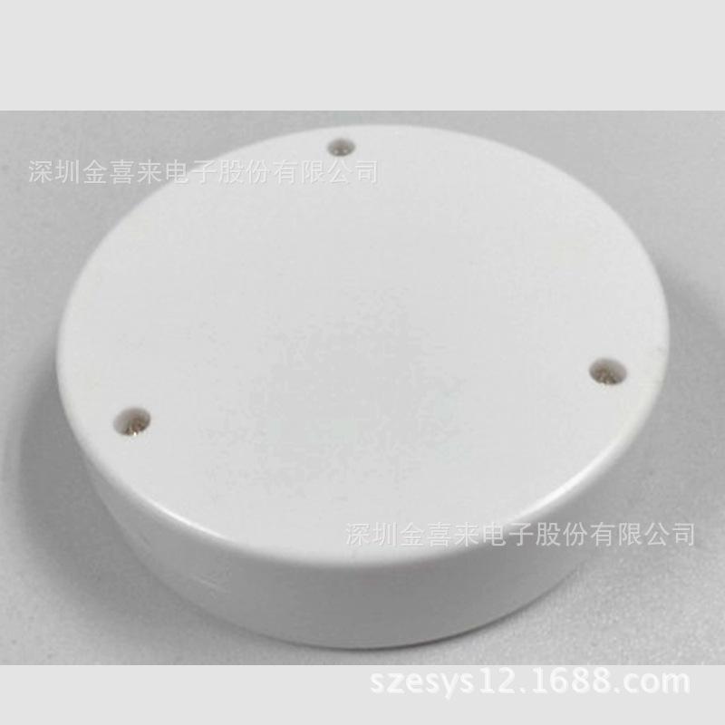 工廠定制杯底機芯 錄音發聲器 可錄音 播放 圓形有趣杯子音樂器