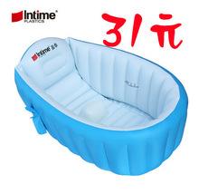 盈泰正品环保充气浴盆洗澡盆儿童 沐浴桶婴儿游泳池一件代发
