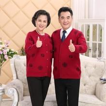 福字大紅色羊毛衫中老年情侶裝針織毛衣羊絨衫加厚加肥特大碼開衫