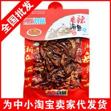 湘岳60g香辣海鱼湖南特产食品小鱼仔毛毛鱼零食休闲厂家批发