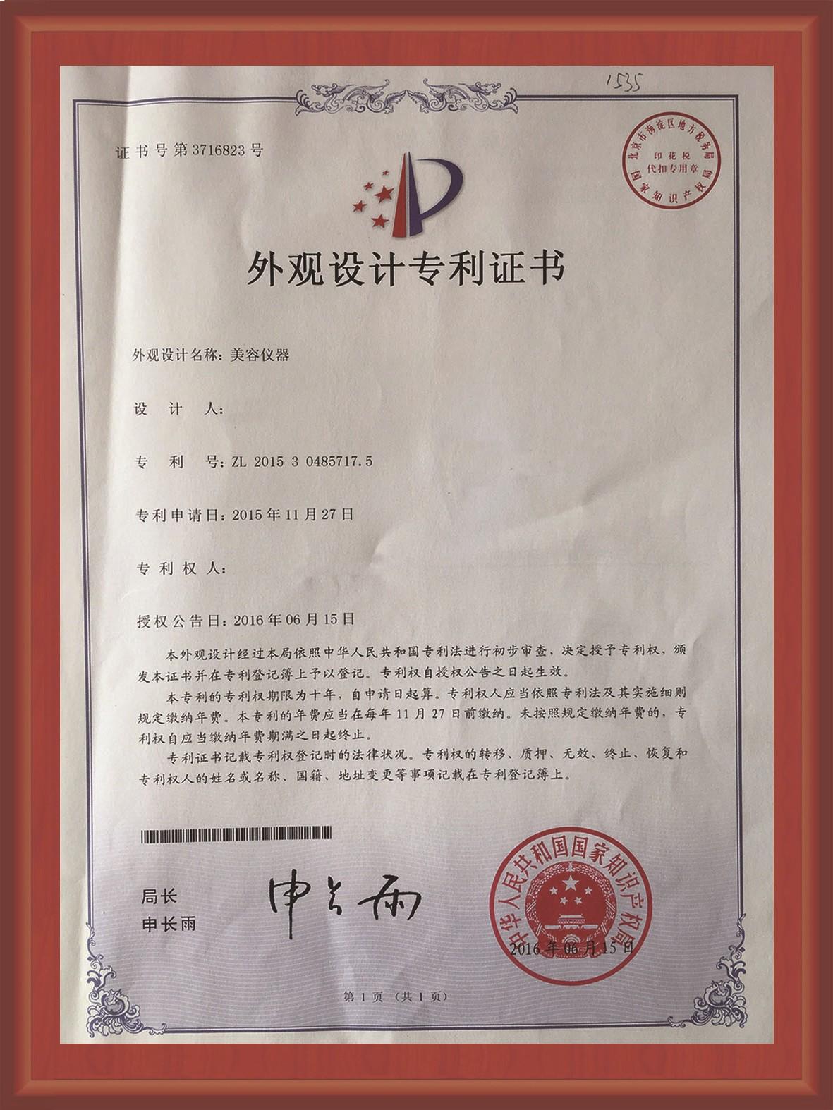 yingyezhizhao3