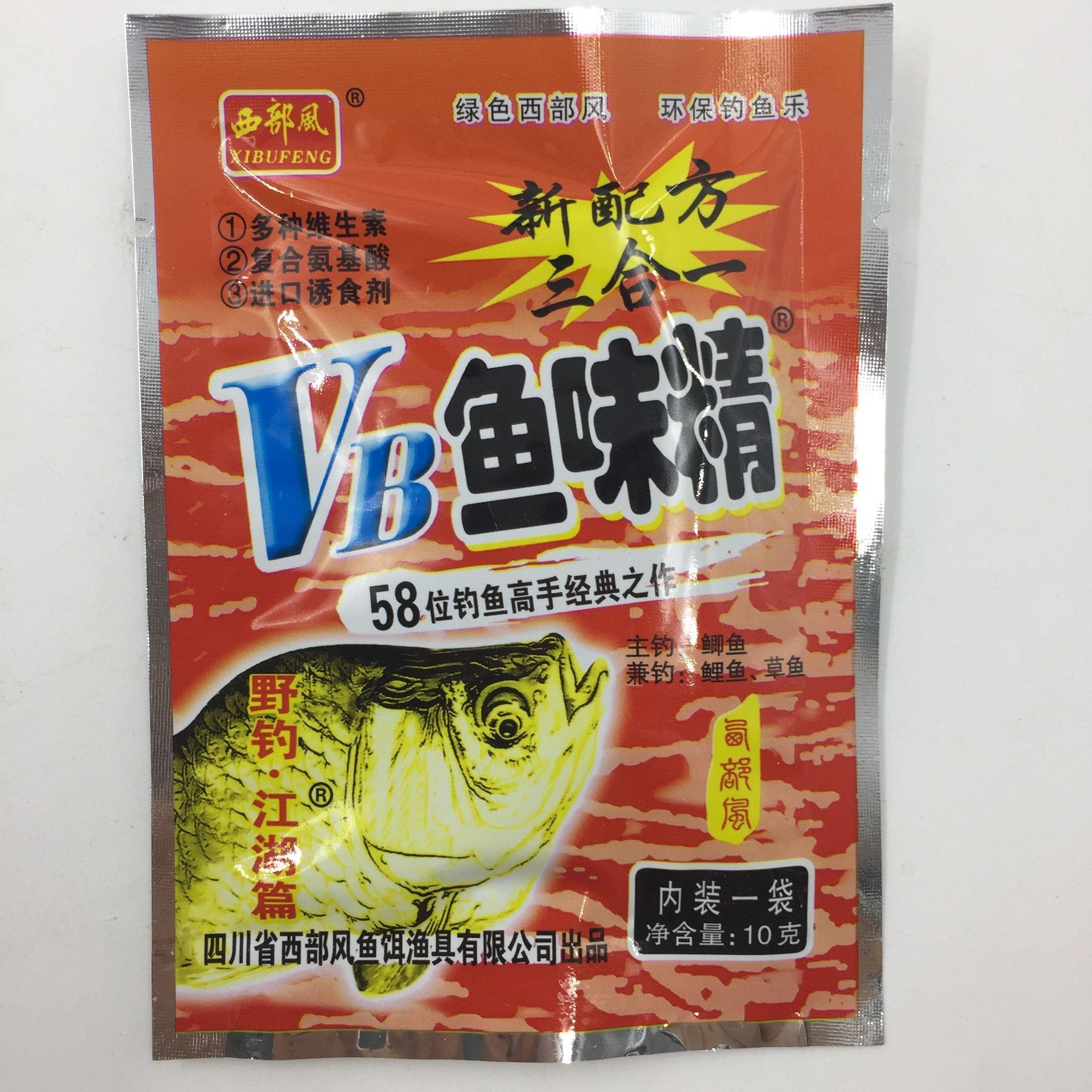 西部风VB鱼味精鲫鱼鲤鱼黑坑野钓小药添加剂香精10g*100袋/箱