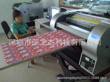 打印机,不限材料数码彩印机飞利浦塑胶外壳印刷机/ 平板
